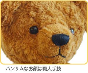 くっきりとした鼻の立体感がこのモデルの特徴です